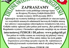 Ratujmy polskie rasy - Ryś Polski